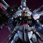 Providence Gundam [Special Coating] P-Bandai MG