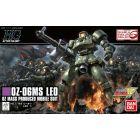 "Leo ""Gundam Wing"", Bandai HGAC"