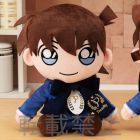 Conan Preciality Sp Doll Shinichi