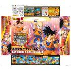 "Son Goku & Krillin Dx Set ""Dragon Ball Z"", Bandai Figure-Rise Standard"